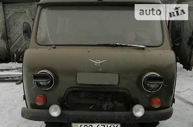 УАЗ 452 груз. 1990 в Киеве