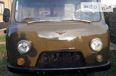 УАЗ 452 пасс. 1991 в Сарнах