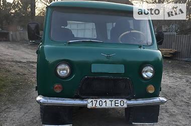 УАЗ 452 пасс. 1990 в Кременце