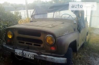 УАЗ 469 1974 в Киеве
