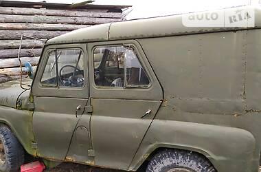 УАЗ 469 1985 в Дубровице