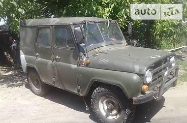 УАЗ военный 1979 в Тульчине