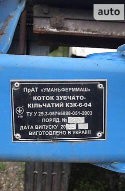 Уманьсельмаш КПП-8 2019 в Маньковке