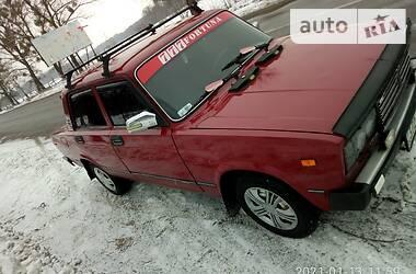 ВАЗ 2105 1991 в Олевске