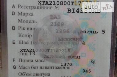 ВАЗ 2108 1996 в Полтаве