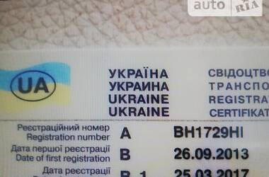 ВАЗ 2114 2013 в Одессе