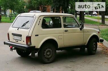 ВАЗ 21213 1996 в Харькове