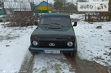 ВАЗ 21213 1999 в Емильчине