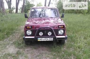 ВАЗ 2121 1995 в Олевске