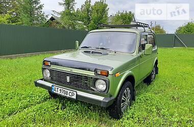 ВАЗ 2121 1989 в Косове