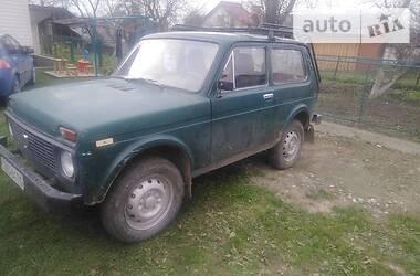 ВАЗ 2121 1986 в Бориславе