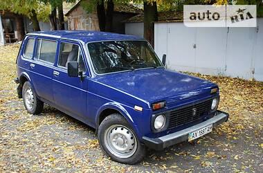 ВАЗ 2131 1998 в Харькове