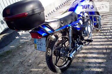 Viper 150 2014 в Бережанах