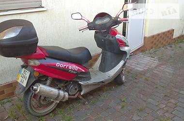 Viper 150 2008 в Бориславе