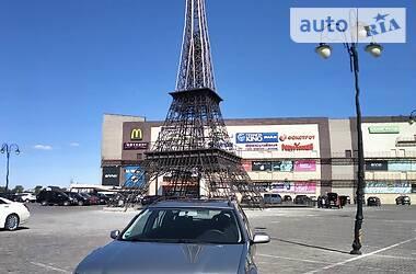 Унiверсал Volkswagen Bora 2002 в Харкові