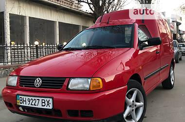 Volkswagen Caddy груз. 1997 в Измаиле