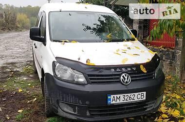 Volkswagen Caddy груз. 2012 в Андрушевке