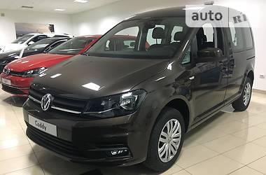 Volkswagen Caddy пасс. FUN 2017