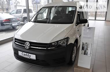 Volkswagen Caddy пасс. 2018 в Житомире