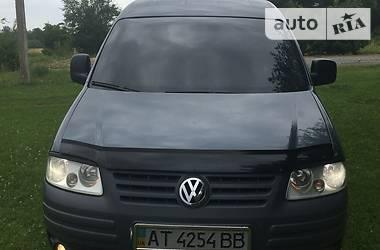 Volkswagen Caddy пасс. 2005 в Ивано-Франковске