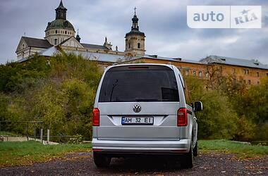 Volkswagen Caddy пасс. 2016 в Бердичеве