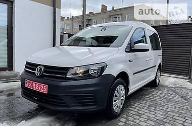 Volkswagen Caddy пасс. ORIGINAL