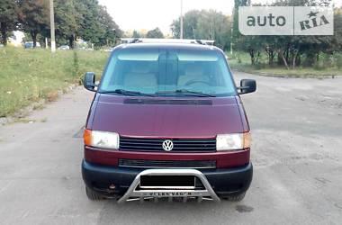 Volkswagen Multivan 1996 в Чернигове