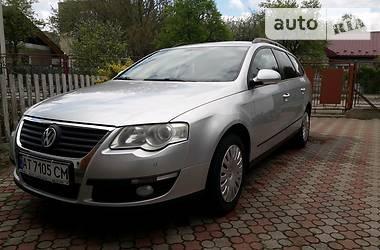 eadf19fb970e AUTO.RIA – Подержанные Volkswagen со всей Украины — 20 500+ объявлений