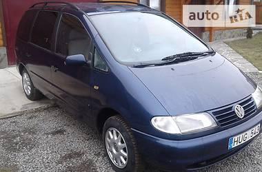 Volkswagen Sharan 1998