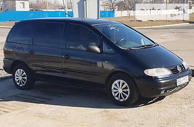 Volkswagen Sharan 1997 в Южноукраинске