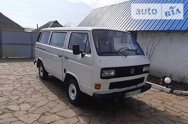 Volkswagen T3 (Transporter) груз-пасс. 1983 в Старобельске