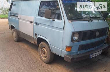 Volkswagen T3 (Transporter) груз. 1992 в Хмельницком
