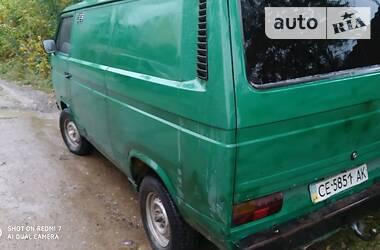 Volkswagen T3 (Transporter) груз. 1986 в Черновцах