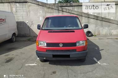 Volkswagen T4 (Transporter) груз. 1995 в Киеве