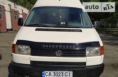Volkswagen T4 (Transporter) груз. 1994 в Лозовой