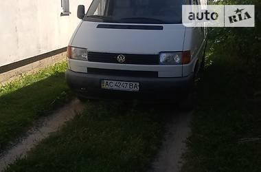 Volkswagen T4 (Transporter) груз. 1997 в Луцке