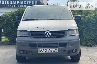 Легковой фургон (до 1,5 т) Volkswagen T5 (Transporter) груз-пасс. 2003 в Киеве