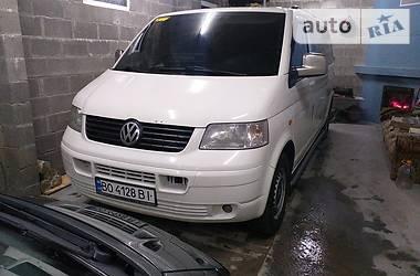 Volkswagen T5 (Transporter) пасс. 2005 в Кременце