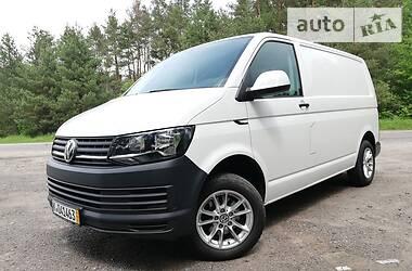 Мінівен Volkswagen T6 (Transporter) груз 2016 в Бердичеві