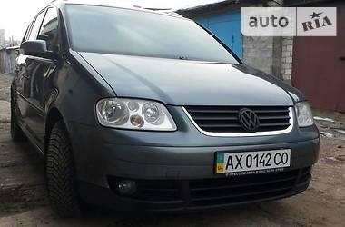 Volkswagen Touran 2006 в Харькове