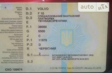 Volvo FM 12 1993 в Запорожье