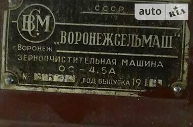 Воронежагротехсервис Алмаз МС 20/40 1987 в Ужгороде