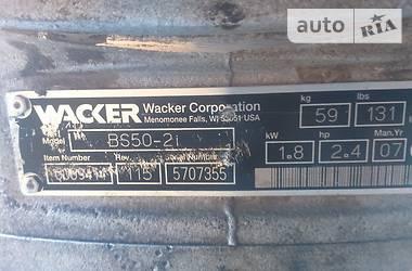 Wacker BS 2009 в Броварах