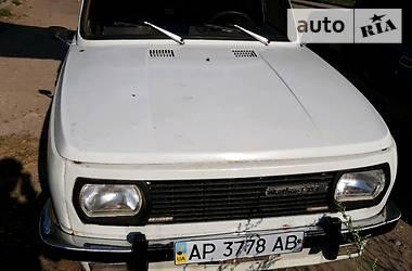 Wartburg 353 1978 в Днепре