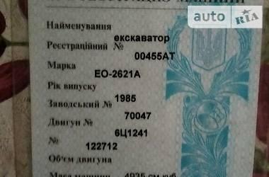 ЮМЗ 2621 1985 в Ивано-Франковске