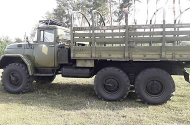 ЗИЛ 131 1984 в Романове