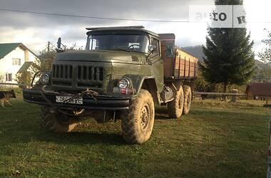 ЗИЛ 131 1980 в Славском