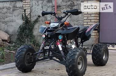 Zonder Rider 2008 в Донецке