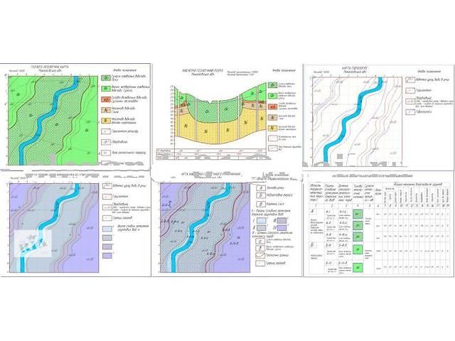 купить бу Карты по Инженерной геологии  в Украине