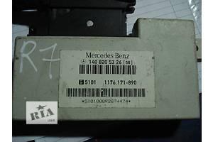 б/у Сигнализации Mercedes S-Class